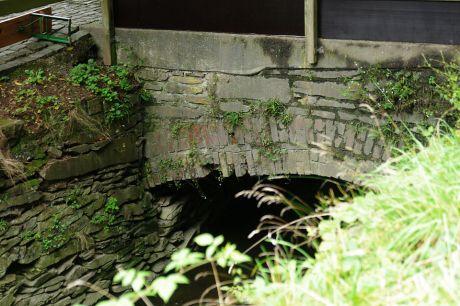 Bogenbrücke: am Balkhauser Kotten