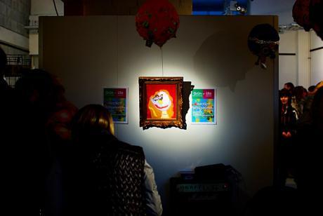 """Grün-Lila: """"Herzlich Willkommen zur Kinderkunstausstellung !"""""""