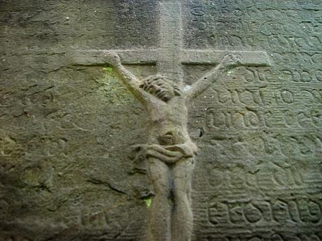 Kreuz: gesehen auf dem alten ev. Friedhof in Solingen-Unterburg